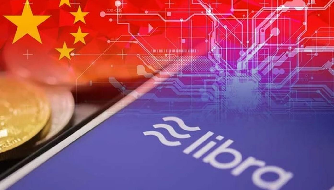 Libra PBOC